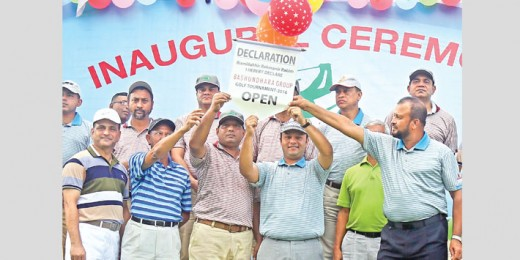 Bashundhara-Cup-Golf-Tournament-2016-concludes-in-Rangpur