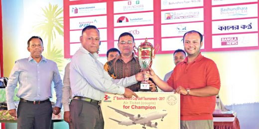 Tanvir lifts Bashundhara Cup Golf trophy