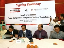 bashundhara-cement-to-be-used-in-padma-bridge-river-training-project-02