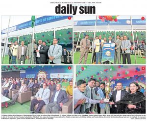 bashundhara-sports-carnival-gets-off-to-festive-start-daily-sun
