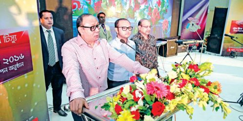 Bashundhara Group Chairman Ahmed Akbar Sobhan speaks as the chief guest at a programme organised to celebrate the success of 'Bashundhara Tissue Trade Scheme' at the International Convention City Bashundhara (ICCB) in the capital on Sunday. Bashundhara Group Vice-Chairman Safwan Sobhan was also present.
